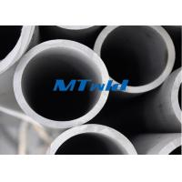 China DN150 6 Inch TP 321 / 317 / 347 / 347H Welding Stainless Steel Pipe Annealing on sale