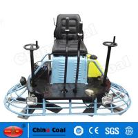 China Concrete Power Trowel Made In China Ride On Concrete Finishing Power Trowel wholesale