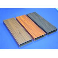China Wood Grain Aluminium 6063-T5 Window and Door Profiles 60 - 80U wholesale