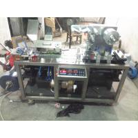 China Flat - Plate Type Blister Packing Machine Small With Button Pannel Operation on sale