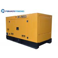 China 6 Cylinder 140kw 175kva 3 Phase Soundproof Diesel Ac Generator With Ats wholesale
