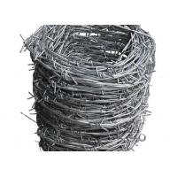 China 12x14 Hot Dipped Galvanized Barbed Wire Coil,  Security  Mesh Fence wholesale
