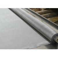China 50 Micron Stainless Steel Wire Mesh / SS304 Wire Mesh Alkali Resistance on sale
