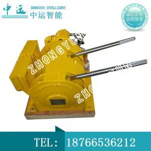 China 2JP(B)-15 Explosion-proof Scraper Winch wholesale