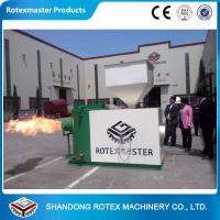 China Compact structure Pellet Biomass Burner for Organic Spray Drying Equipments wholesale