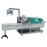 Quality Hot Gluing High Speed Cartoning Machine For Medicine Cosmetics Horizontal Type for sale