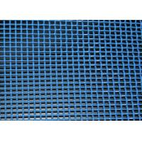 China Hard Wearing Polyester Dryer Screen For Coal Mine Sieving 031002 wholesale