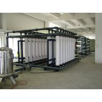 China UF system ultra-filter Ultrafiltration water filtration machine wholesale