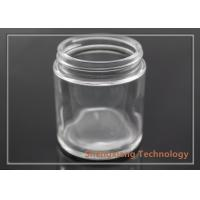 China 3.5 oz Straight Sided Clear Glass Bottles Glass Cookie Jars D60mm×H68mm wholesale