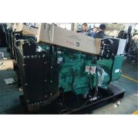 China 400V 50HZ 110 Kva Diesel Generator , Portable Generator Trailer For Outside Power on sale