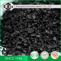 China 900mg/G Cyanuric Chloride Granulated Activated Charcoal wholesale