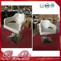 China Hot Sale! High Quality luxury styling chair salon furniture hairdresser chair beauty salon white barber chairs for sale wholesale
