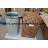 China Air Oil Separator 1623051400 for Atlas Copco Air Compressors wholesale
