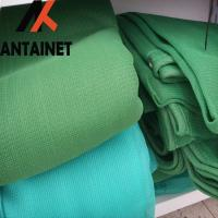 China HDPE Raschel Knitted Outdoor Shade Net / Sun Shade Netting Cloth with Shade Rate 10% - 99% wholesale