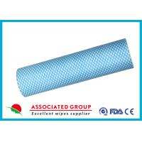 China Mesh Perforated Spunlace Printing Non Woven Fabric Roll For Household / Vehicle Cleaning wholesale