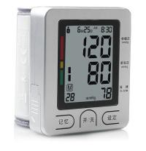 LCD Wrist Digital Blood Pressure monitors Oscillometric for Hopspital