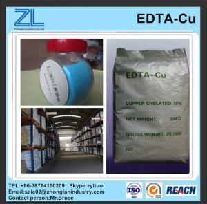 China disodium edta copper Cu 14% wholesale