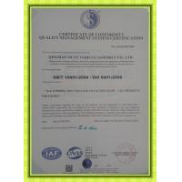 Qingdao Signal International Trade Co., Ltd Certifications