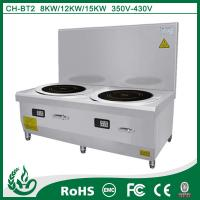 China Double Burner Induction Soup Cooker With Key Switch Control / Rotary DIL Switches on sale