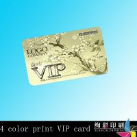 China Full Color Plastic Business Cards Embossed / Promotion Smart Card wholesale