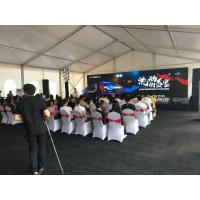 China White Carpa Tent For Beijing Hyundai Motor Company / New Car Launch Event wholesale