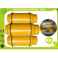 China Ammonia Gas NH3 Industrial Gases Nitrogenous Compounds Colorless wholesale
