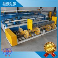 Buy cheap Double / Single Wire Chain Link Mesh Machine Weaving Diameter 1.4mm - 5.0mm from wholesalers