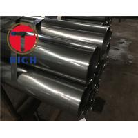 China 321 302 310S Stainless Steel Welded Steel Tube for Mechanical Structure GB/T 12770 wholesale