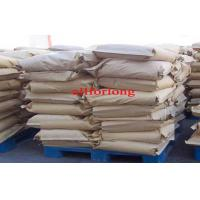 Buy cheap Factory Price  Sodium Alginate Textile Grade / Textile Printing Thickener from wholesalers