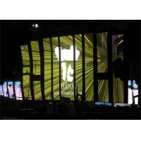 China Rental Stage LED Video Curtain Die Casting Aluminum For Background wholesale
