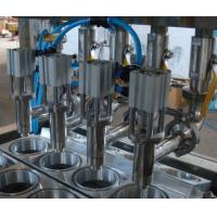 China Cup Washing Filling Sealing Auto Filling Machine For Water Juice Beverage wholesale