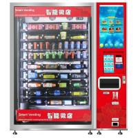 China Intelligent Smart Elevator Vending Machine With Cooler & Lift Support Debit / Credit Card Pay wholesale