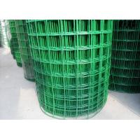 China Low Carbon Powder Coated Steel Wire Fencing 2-6.0mm Dia With Euro Style wholesale