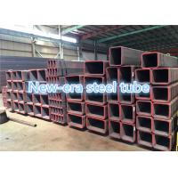 China ASTM A500 Gr C Carbon MS Hollow Section Steel Tube Seamless Plain End Protector wholesale