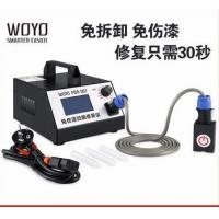 China Dint Removal Maintenance Tool Magnetic Induction Heater PDR Kit wholesale