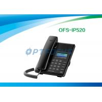 China 3 Way Conference Call POE IP Phone SIP Telephony Backup 250×205×60 mm wholesale
