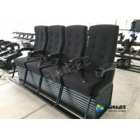 China Hydraulic / Pneumatic 4D Movie Theater 4 Seats To 100 Seats Can Choose The Brand wholesale