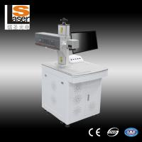 Quality Fiber Laser Marking Machines 20w Portable For Jewelry for sale