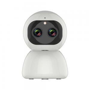 China WIFI 1080P High Resolution CCTV Camera Smart Motion Detection wholesale
