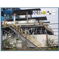 China Customized Steel Painted HRSG Heat Recovery Steam Generator For Power Station wholesale