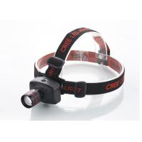Buy cheap Zoom LED Head Torch 180LM with red ring , rechargeable headlamp for running from wholesalers