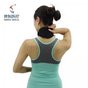China Comfortable Medical neck protection Magnetic Tourmaline Neck Brace wholesale