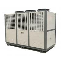 China Air cooled screw chiller for industrial water chiller with bitzer screw type compressor, R404a wholesale
