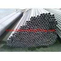China Seamless Copper Nickel Tube 2015Hot Sale C70600, C71500 70/30 wholesale