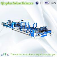 China Low Price  High Effiicient Automatic Carton Box  Folding Gluing Machine wholesale