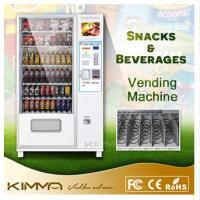 vending machine with advertising screen
