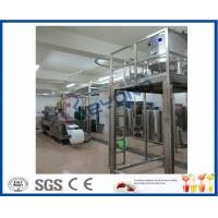 China Full Automatic Milk Dairy Machinery For Flavoured Milk Manufacturing Process on sale