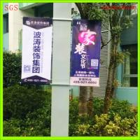 China High Resolution Street PVC Vinyl Banners Double Side Eco - Friendly wholesale