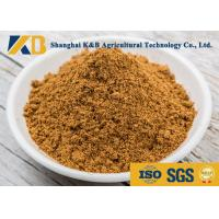 China Ash Dried Fish Meal Powder EPA+DHA Nutritious 2% Crude Easy Decompose wholesale