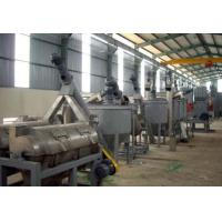 China Pet recycling machine wholesale